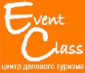 Event Class Company