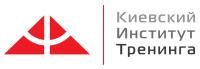 Киевский институт тренинга