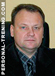 Сергей Алтынников
