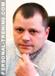 Дмитрий Телечкун