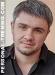 Евгений Гончарук
