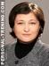 Оксана Шлёнская